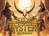 Egypt`s Book of Mystery